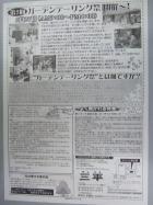 DSCF7215.jpg