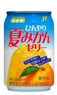 natumikan_jelly.jpg