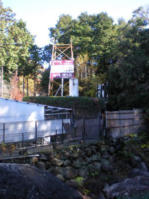 駒の湯温泉に行きました。