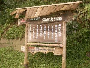 大楠山散策-02