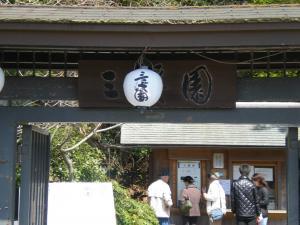 横浜根岸・本牧散策-08