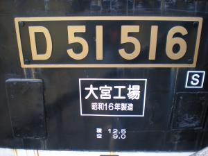 横浜根岸・本牧散策-09