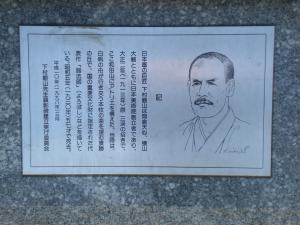 横浜根岸・本牧散策-11