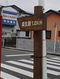 秦野散策-01