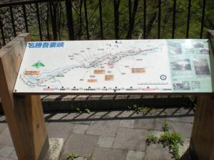 川原湯温泉に行きました。-08