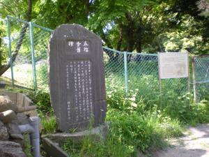 鎌倉へ行きました。-15
