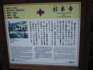 鎌倉へ行きました。-17