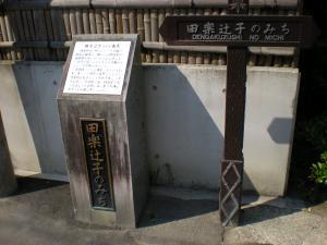 鎌倉へ行きました。-18