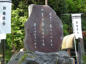 鎌倉へ行きました。-19