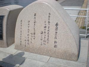 横浜・みなとみらい散歩-02