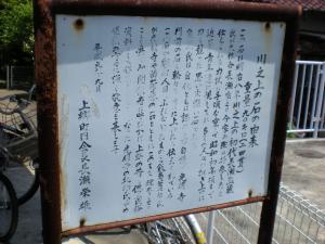 横浜栄散策-06