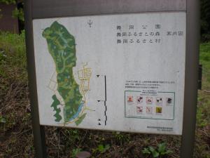 横浜港南・舞岡散策-03