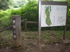 横浜港南・舞岡散策-04