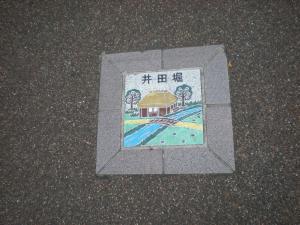 川崎中原・夢見が崎公園散策-06