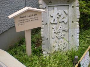 目黒・世田谷散策-06