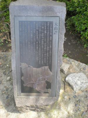 目黒・世田谷散策-10