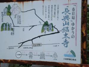 小田原・箱根湯本散策-06