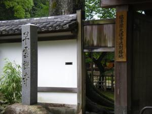 小田原・箱根湯本散策-08