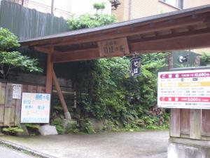 小田原・箱根湯本散策-09