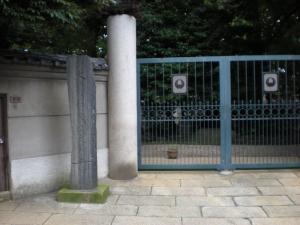 大井・大崎・五反田散歩