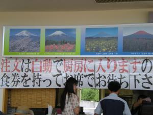 道志・山中湖・河口湖-03