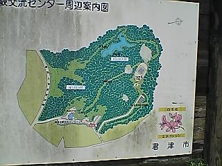 千葉・房総半島・久留里散策-01