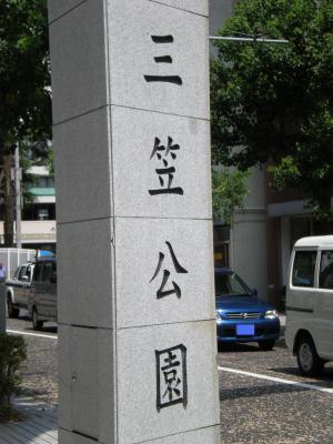 横須賀街並散策-01