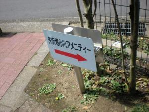 横浜栄・鎌倉湖散策-01