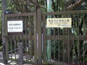 横浜栄・鎌倉湖散策-04