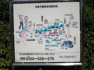 横浜栄・鎌倉湖散策-05