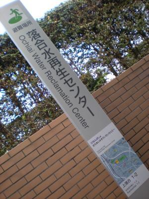 新宿中井・落合・高田馬場散策-02