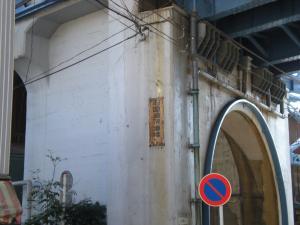 09東海道川崎・神奈川散策-06
