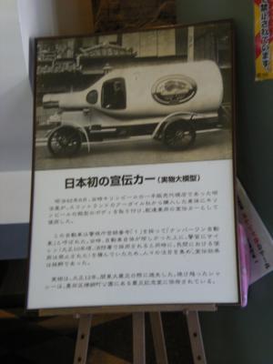 09東海道川崎・神奈川散策-08
