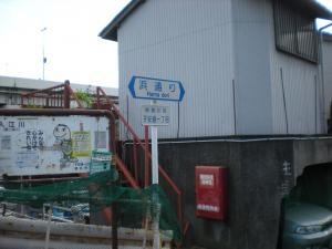09東海道川崎・神奈川散策-09