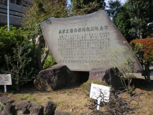 横浜野毛・日ノ出町散策-01