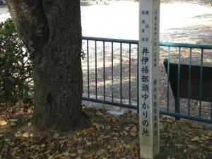 横浜野毛・日ノ出町散策-02