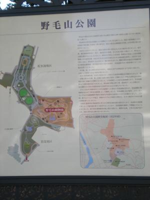 横浜野毛・日ノ出町散策-04