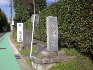 麻生・町田・青葉・都筑散策-08
