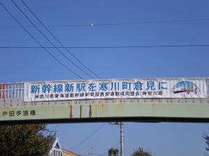 海老名・厚木・寒川散策-07