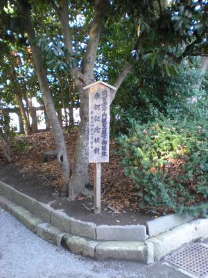 海老名・厚木・寒川散策-09
