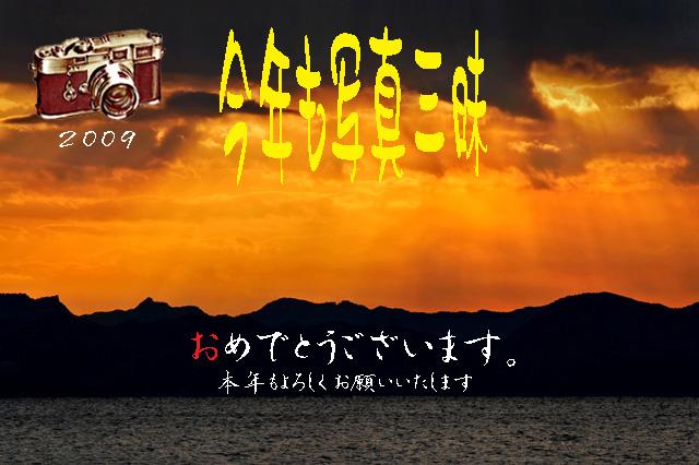 三浦半島007aa