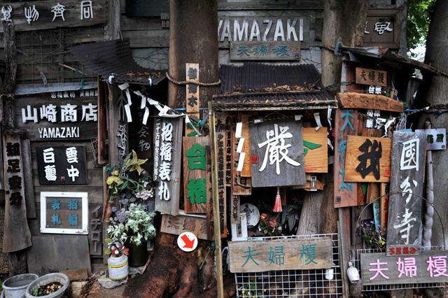 kokubunji09-01.jpg