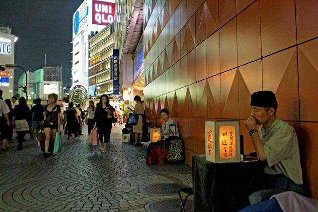shinjyuku09-08-02.jpg