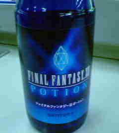 potion.jpg