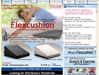 SANTEPLUS-Flexcushion