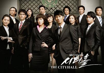 CityHall-top.jpg