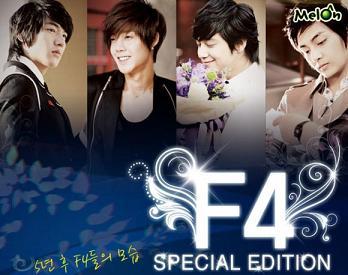 F4Special2.jpg