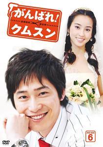 Geumsoon-top3.jpg