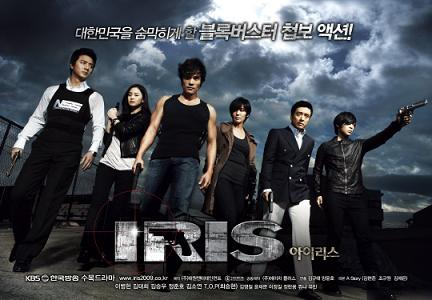 Iris-top1.jpg