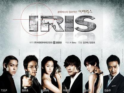 iris-top4.jpg